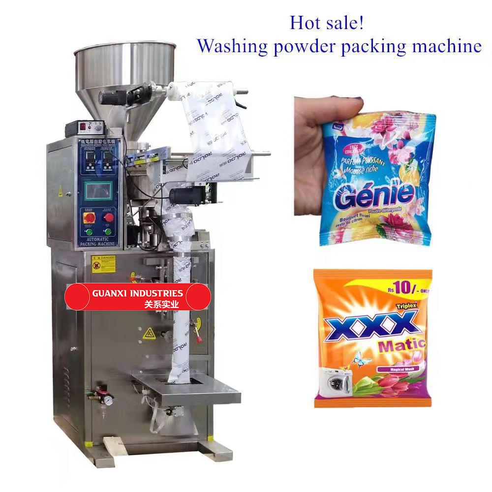 Machine à Granulés 2